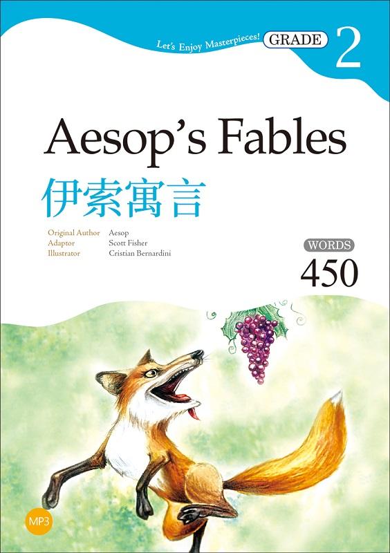 伊索寓言 Aesop's Fables【Grade 2經典文學讀本】二版(25K+1MP3)
